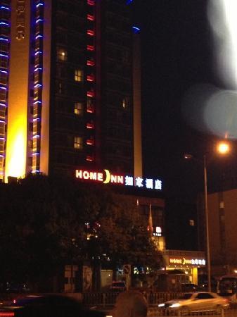 写真北京如家牡丹园店枚