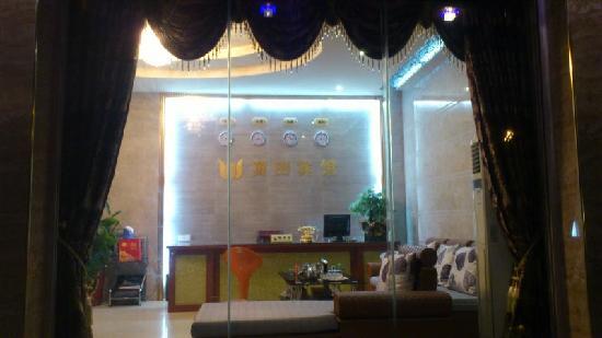 Huangtian Hotel: C:\fakepath\psbCAIGUYIK