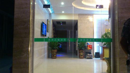 Huangtian Hotel: 舒适的环境