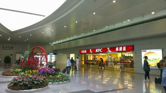 ‪KFC (PuDong Airport No.1)‬