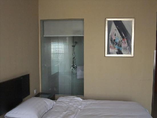 Photo of Starway Anjie Hotel Linyi