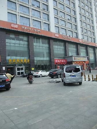 Starway Anjie Hotel: 酒店外景