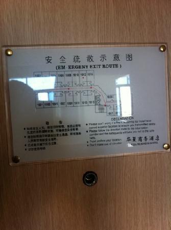 Home Inn Ganzhou Dongyangshan Road Nanmenkou