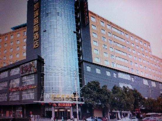 Kairui Lanjian Hotel: 凯