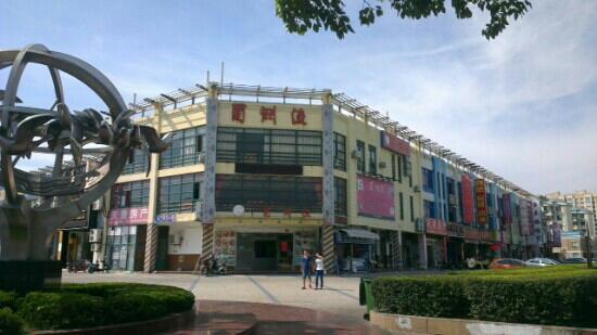 Shu Zhou Yu Fu (ShengXia Road)