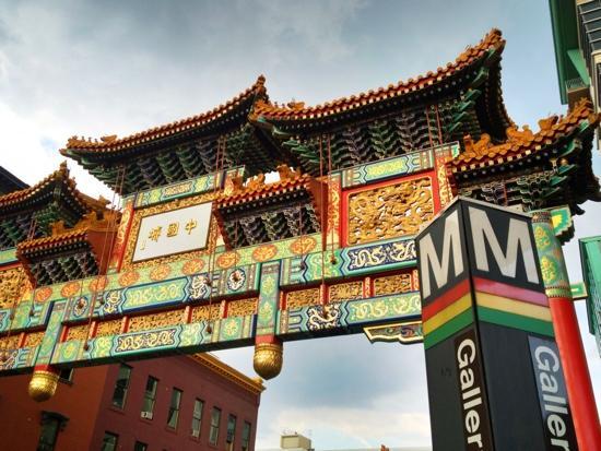 Chinatown Archway: gate