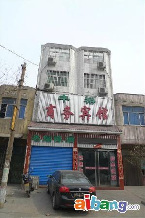 Fengyu Business Hotel