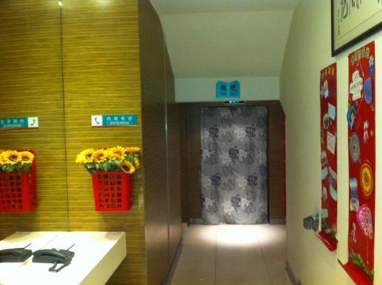 Jinjiang Inn Xi'an Jiefang Road Wanda Square: 书吧