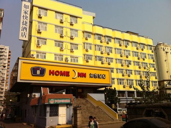 Home Inn (Qingdao Pijiu Street): 这家如家酒店位于青岛啤酒街上,交通方便,适合旅游入住。
