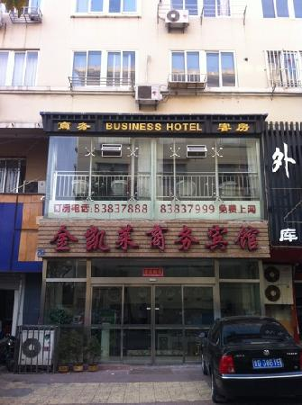 Jinkailai Business Hotel Qingdao 2nd
