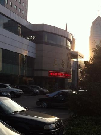 Sanjin International Hotel: 豪华的代表…