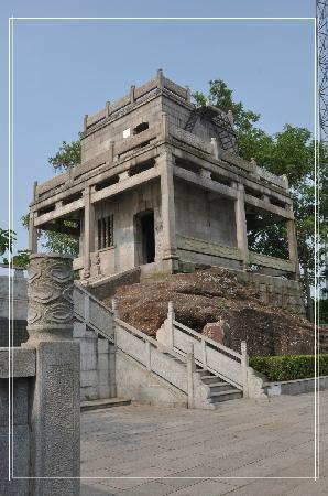 Wangheng Pavilion
