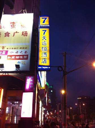 7 Days Inn Shanghai Changshou Road Subway Station Yaxin New Square: 7 days inn