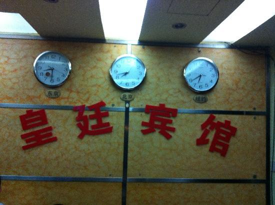 Huangting Motel