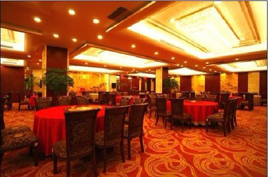 Shengai Huafa 681 Business Club: 宴会厅