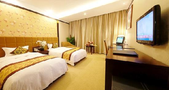 Longdong International Hotel