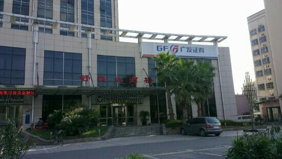 Shu Yue Restaurant