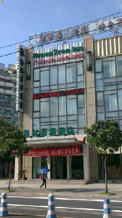 GreenTree Inn Shanghai Zhangjiang Business Hotel: 广兰路格林豪泰