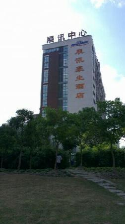 Zhanxiang Yueting Apartment: 展讯豪生,广兰路站1号出口