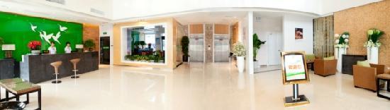 Wuyue Hotel Lin'an: 大厅