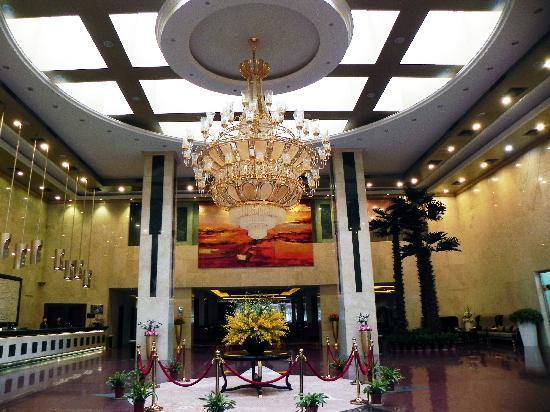 Baiyun Guoji Hotel