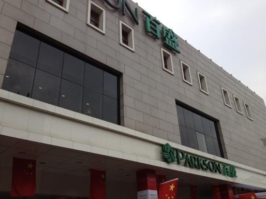 Parkson Mall(West Street)