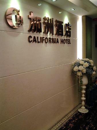 California Hotel HK: LOBBY