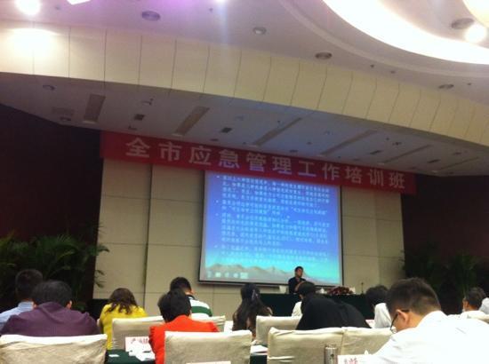 Xitaihu Mingdu International Conference Center : 大会议室