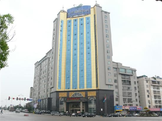 Photo of Heping International Hotel Shangrao