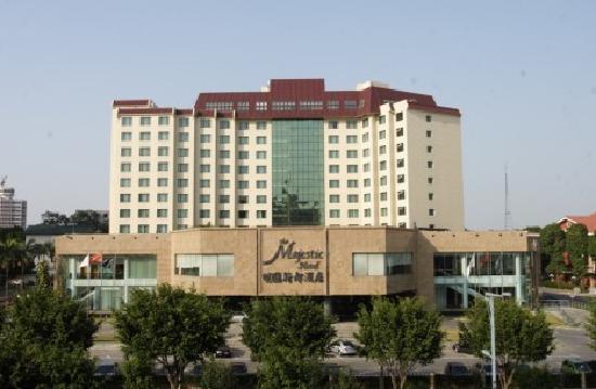 Mingyuan Xindu Hotel: 酒店外景