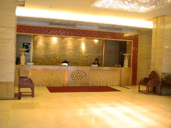 Yinhe Hotel: 照片描述