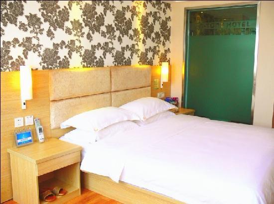 Jintone Hotel Yulin Yuntian Wenhuacheng