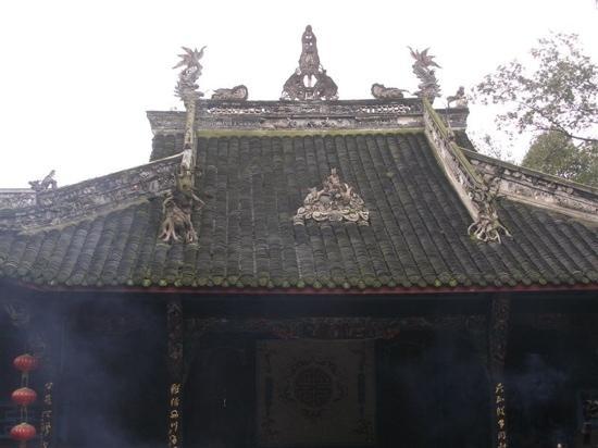 Qinyan Tower