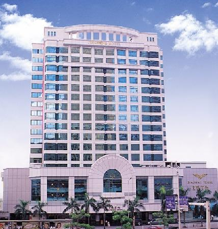 Photo of Jing Peng Hotel Shenzhen