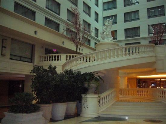 Xianglu Grand Hotel: 中庭