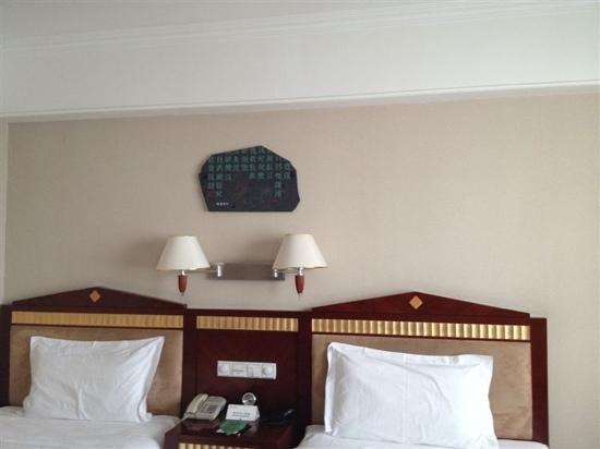 Haiyue Jianguo Hotel: 床头