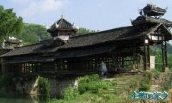 Wugang, China: 家乡古桥