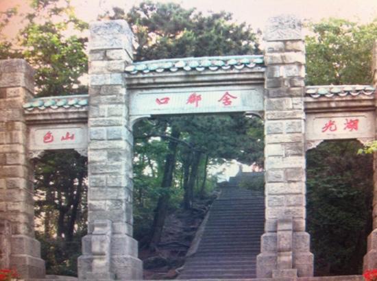 Hanpokou Scenic Resort