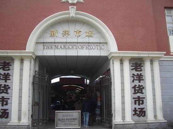 Tianjin Foreign Commodities Market
