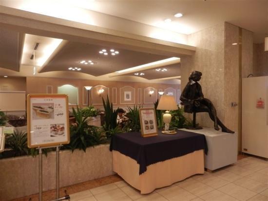 Meitetsu Toyota Hotel : 餐厅门口