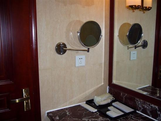 Xianglu Grand Hotel: 洗手台