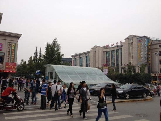 Century Jinhua Mall (South Main Street)