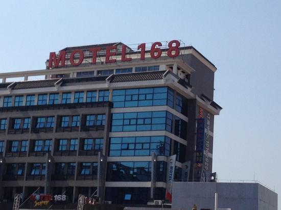 Motel 168 (Guangzhou Baiyun Airport) : 莫泰168