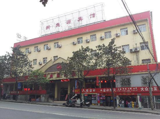Xinliangyuan Hotel