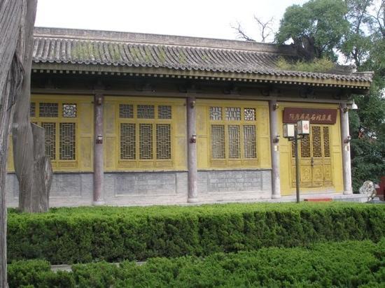 Fuxi Temple: 伏羲庙