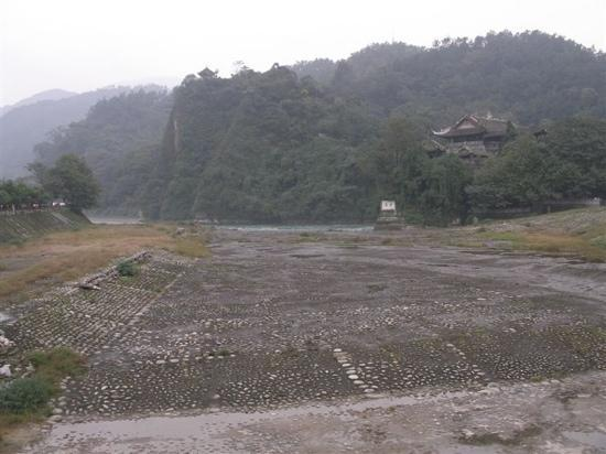 Lidui Park : 离堆