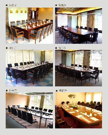 Huashang Hotel: 酒店小型会议室