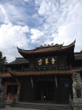 Huayang Temple