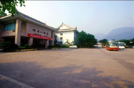 E Mei Shan Hot Spring Hotel : 照片描述