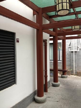 Wuyang Star Hotel Wuyang Inn Yujie: 很有意境的庭院
